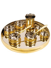 Royale 10 Pcs Brass Dinner Set