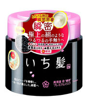 Kracie Japan Hair Mask - 3 Minute Miracle Hair Reconstructor, Deep Conditioning
