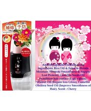 Kracie Botanical Hair Oil-Hair Serum-Cherry Perfume Aroma- Premium Hair Care Oil - Made In Japan