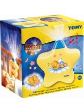 PROJECTOR STAR TOY